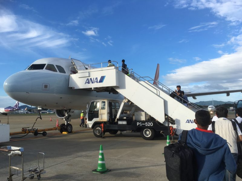 Fukuoka airport boarding time