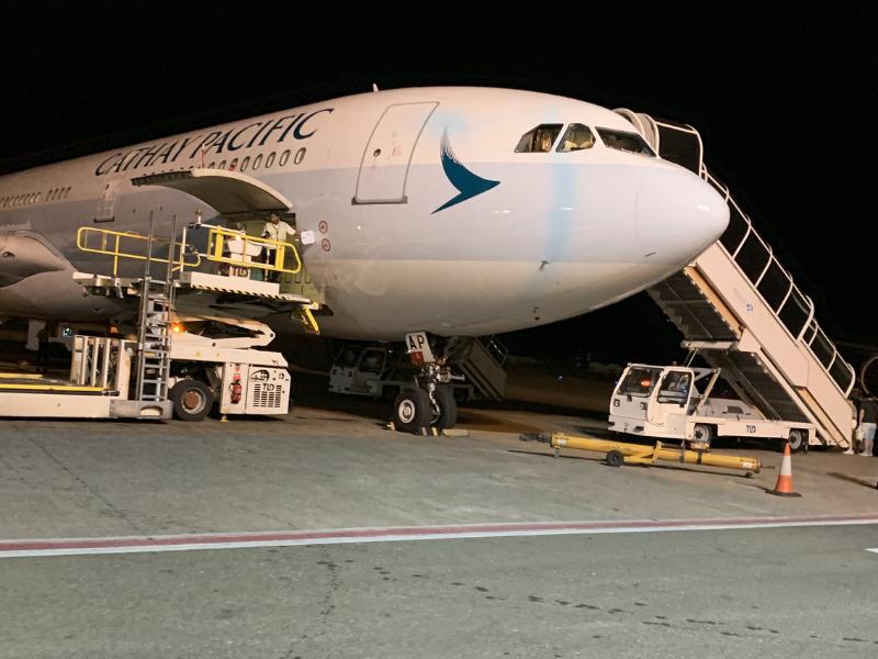 Maldives Male' Airport